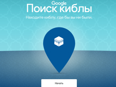 Интернет приложение
