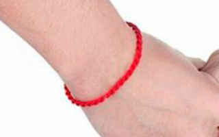 Правила завязывания красной нити на правой руке