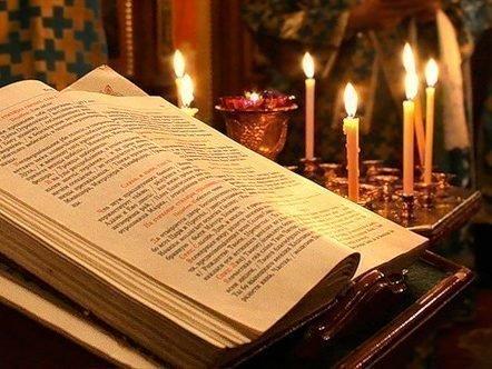 Молитва найти потерянные документы