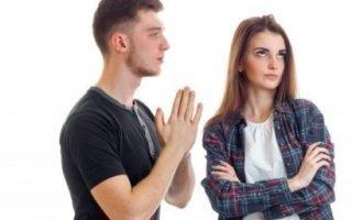 Сильный заговор, чтобы мужчина просил прощения