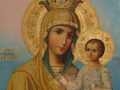 Икона Божьей матери Избавительница
