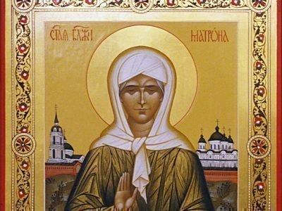 Молитва Матроне Московской о здравии