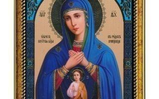 Как молиться иконе Пресвятой Богородицы «Помощница в родах»