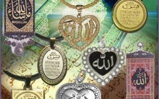 Обереги в мусульманской культуре