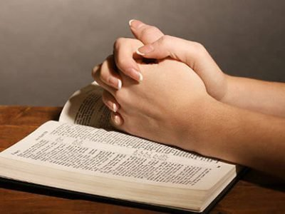 Чтение Псалмов перед причастием
