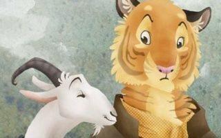 Совместимость Козы и Тигра