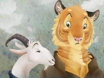 Тигр и Коза совместимость