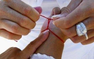 Правила повязания узлов на красной нити