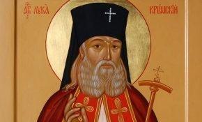 Чтение молитвы святому Луке Крымскому для исцеления от всех недугов