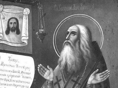 Молитва Антипу Пергамскому от зубной боли
