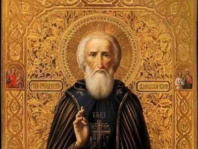 Молитва Сергию Радонежскому о поступлении