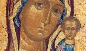 Как и о чем молиться иконе Казанской Божьей Матери