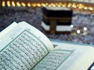 Чтение сур из Корана