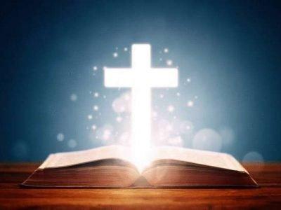 обереги молитвы