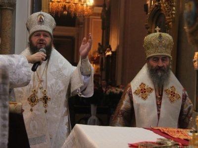 Молитва у иконы Три радости