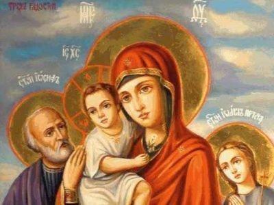 Икона Богородицы Три радости