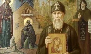 Священная молитва задержания старца Пансофия Афонского