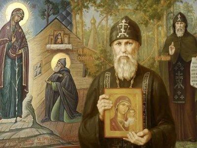 Молитва задержания старца Пансофия
