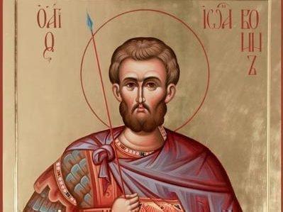 Молитва Иоанну Воину о потерянной вещи