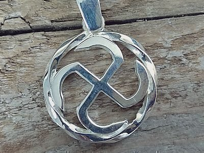 Символ Яровик
