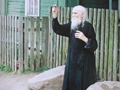 Благословение от старца Н. Гурьянова