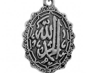 Талисман раннего ислама