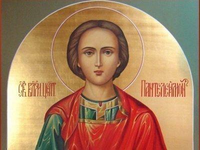 Молитва Пантелеймону целителю о здравии