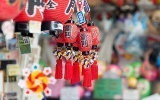 5 известных японских талисманов и способы из активации