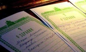 Эффективные православные молитвы о здоровье