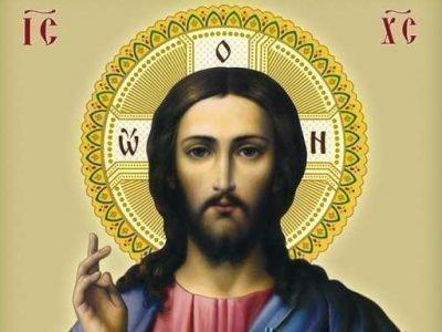 Обращение с молитвой от курения к Господу