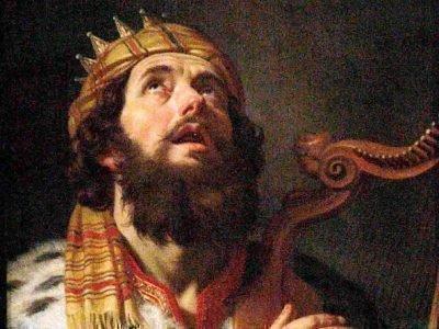 Кротость царя Давида