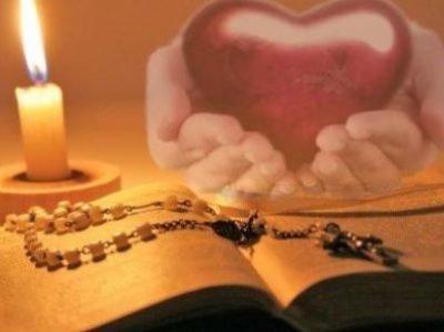 Молитвы на любовь