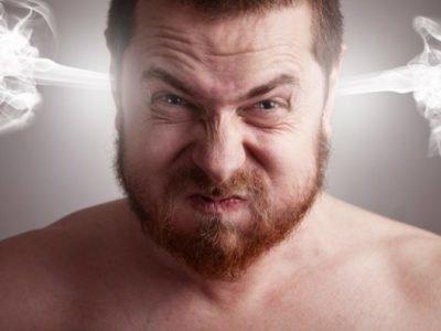 Гневный человек