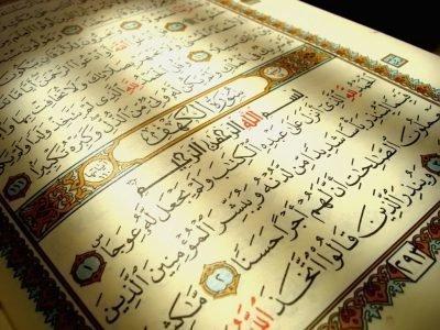 Мусульманские молитвы на удачу и финансовое благополучие