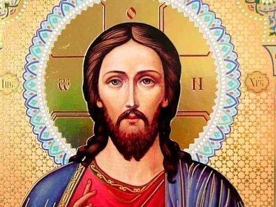 Благодарственные молитвы Иисусу Христу