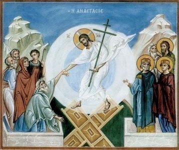 Чтение молитвы Да воскреснет Бог