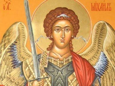Молитва к Архангелу Михаилу о победе над недоброжелателями