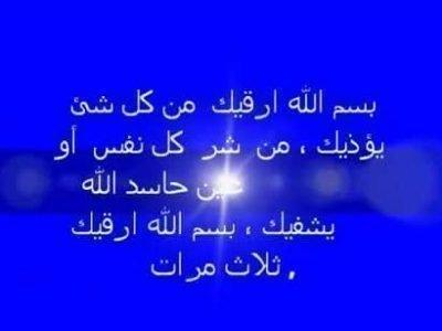 Мусульманская молитва на удачу