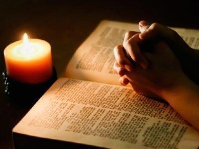 Правила моления