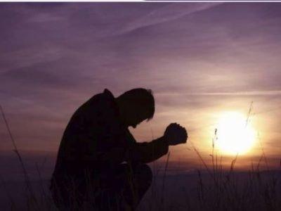 Первая Давидова молитва