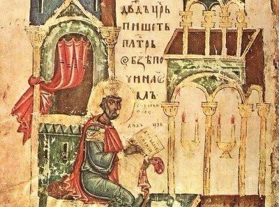 Старинная фреска про царя Давида