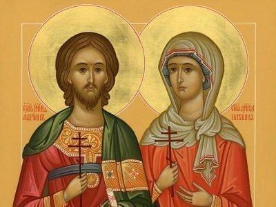 Молитва на любовь мученикам Наталии и Андриану