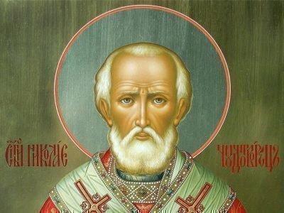 Благодарственная молитва Николаю Чудотворцу
