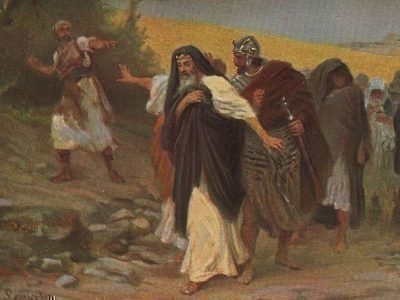 Жизнь царя Давида