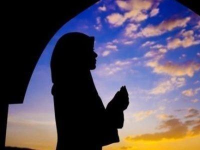 Мусульманские молитвы о счастьее