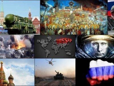 Будущее России в предсказаниях Нострадамуса