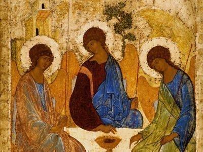 Боагодарственные молитвы Святой Троице