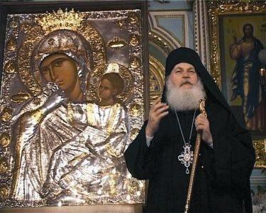 Икона отрада и Утешение в Ветодическом монастыре
