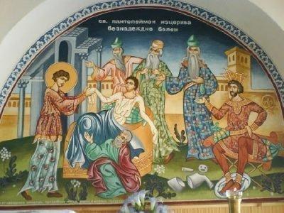Фреска Пантелеймон исцеляет больного