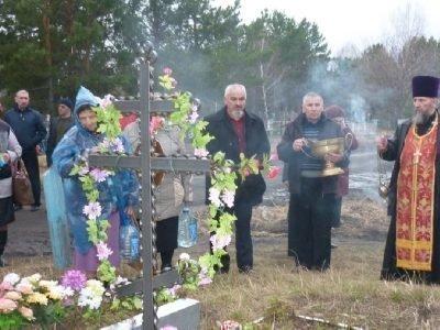 Похороны на 3-й день